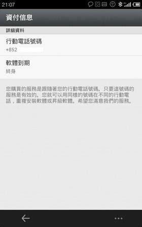 themes for og whatsapp android 版 whatsapp 將收費 含 8 破解大法 dcfever com
