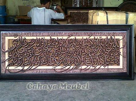 Hiasan Jam Dinding Kaligrafi Set Ayat Kursi Dan Allah Muhammad kaligrafi ayat kursi kayu jati jepara kaligrafi ayat ayat
