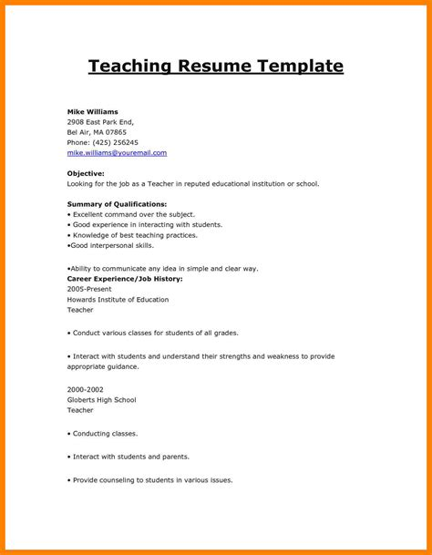3 biodata format for teacher job application emt resume