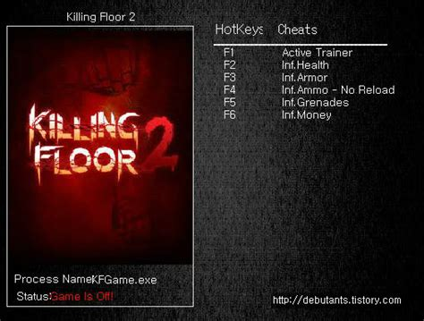 신들린벌레 s 블로그 킬링 플로어2 killing floor 2 trainer v1 005 5