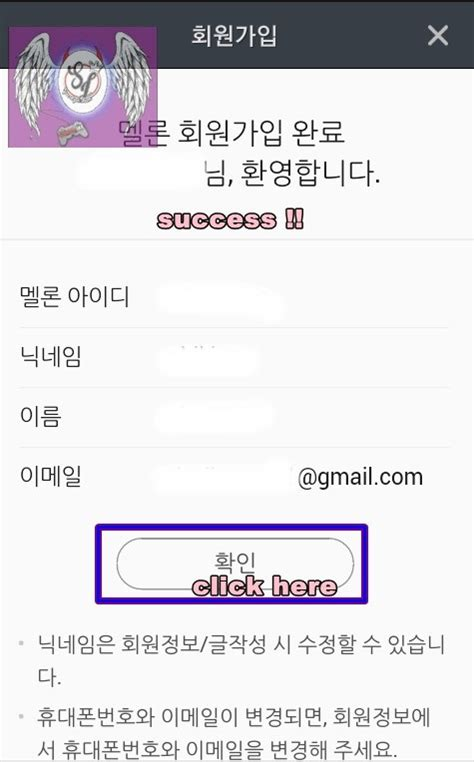 create account mobile tutorial how to create melon account mobile