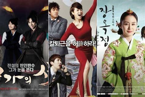 film korea terbaru rating tertinggi book of the house of gu dapat rating terendah di episode