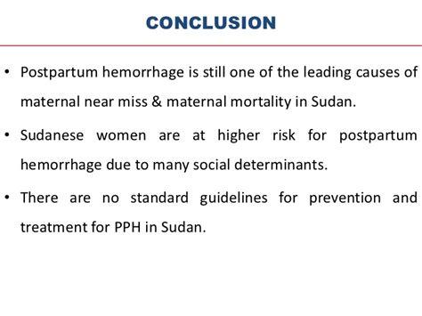 pph treatment postpartum hemorrhage