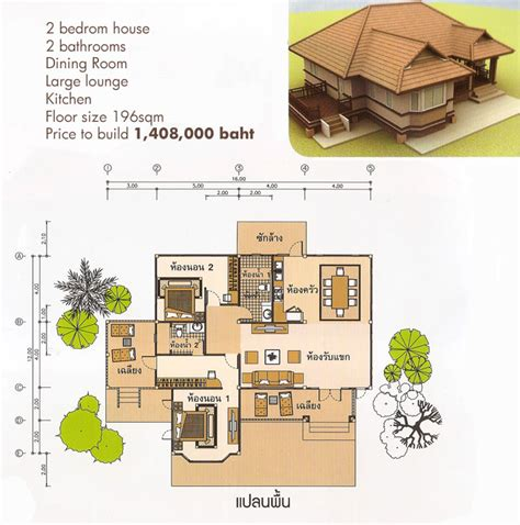 the cost to build a home new house prices thailand udon thani thailand