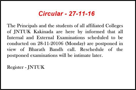 Jntuk Mba 1st Sem Results 2016 by Jntuk All The External Examinations Scheduled