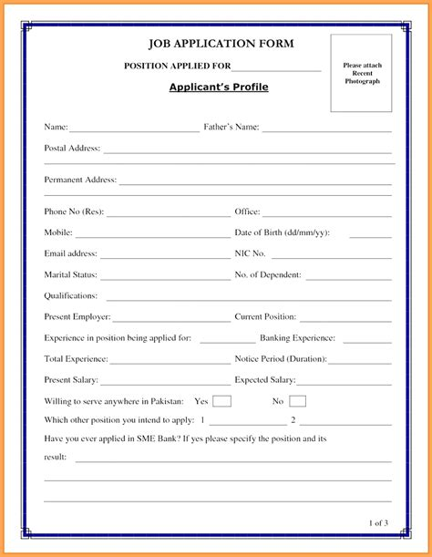 Resume Application by Blank Resume Form For Application Gentileforda