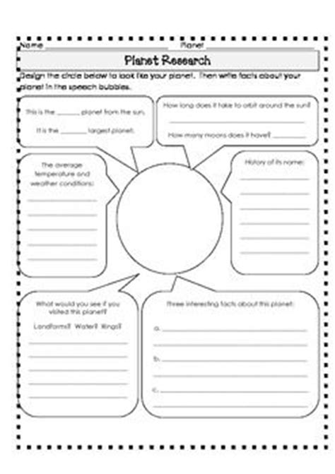 solar system report template planet research pack planets worksheets and templates
