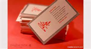 inexpensive letterpress business cards 42 affordable letterpress business cards free premium
