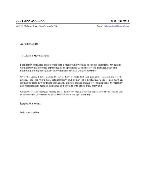 introduction to cover letter j aguilar introductory cover letter