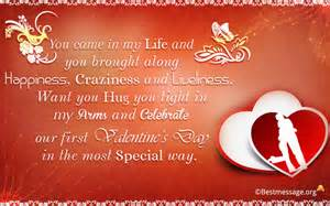 valentines sms quote and sms s day quotes free