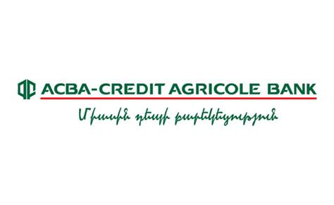 agricole bank acba credit agricole bank not to raise rates at its sole