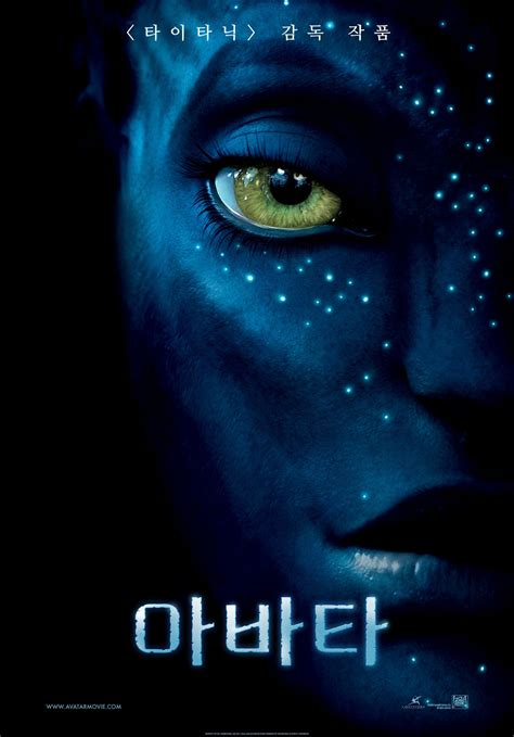 themes in avatar 2009 film avatar 2009 poster freemovieposters net