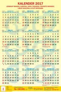 Kalender 2018 Cdr Lengkap Free Pusat Cetak Kalender 2017 Kalender 2017 Vector Corel Draw