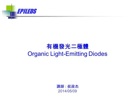 organic light emitting diodes seminar light emitting diodes advantages 28 images light emitting diode oled oled organic light