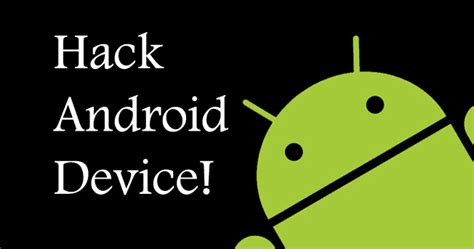 free mobile data hack android how to hack all android phone contacts 2016 universe hacker