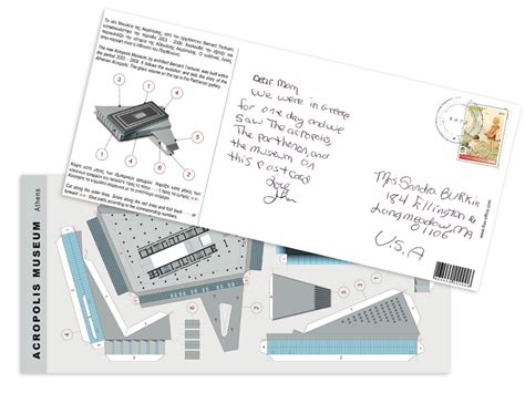 Papercraft Museum - acropolis flux models papercraft architecture