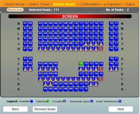 cineplex online blue gsc e payment