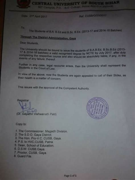 Appeal Letter Barred Lessons From A Hunger Strike At Central Of South Bihar