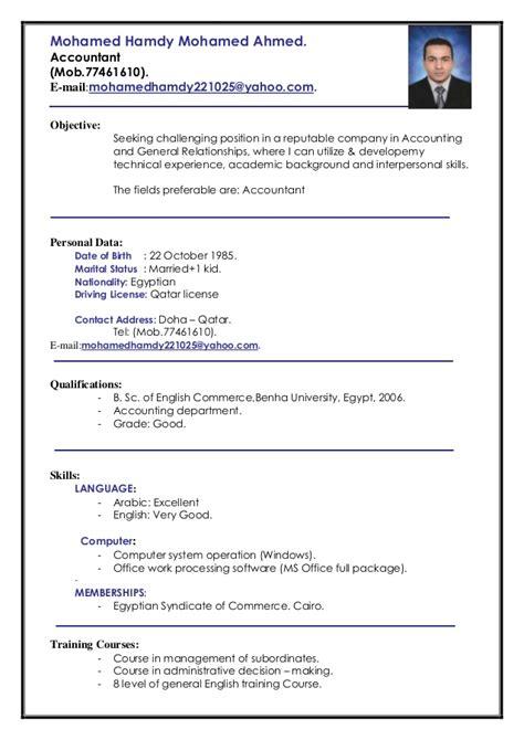 all but dissertation resume resume help
