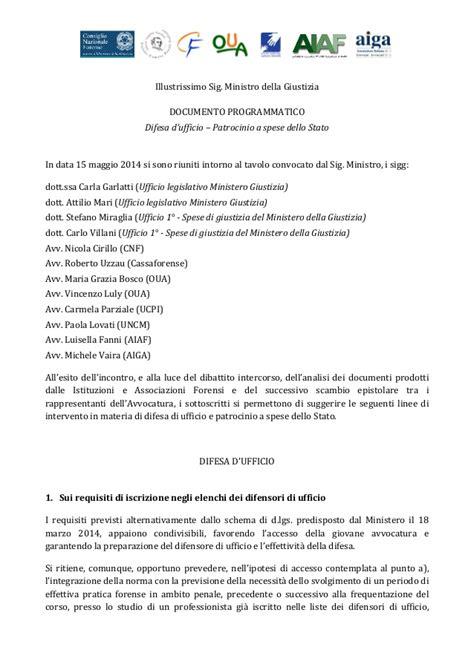 difesa d ufficio documento programmatico difesa d ufficio patrocinio a