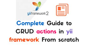 yii routing tutorial yii framework archives dunebook com