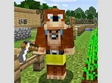 Stampylongnose Wiki L For Lee Minecraft Skin