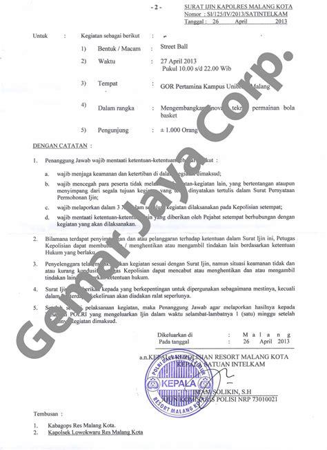 contoh surat izin keramaian wisata dan info sumbar