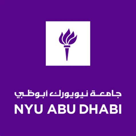 Mba In Nyu Abu Dhabi by Nyu Abu Dhabi