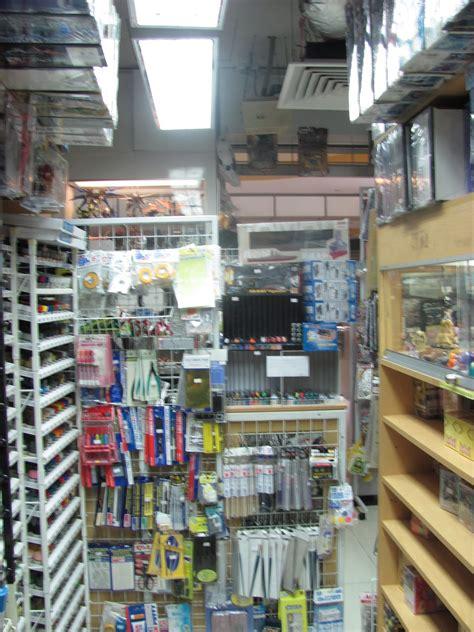 Singapore Model Kit Shop