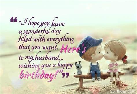 Wishing My Hubby A Happy Birthday 50 Best Husband Birthday Wishes Image Picsmine