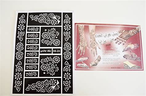 henna tattoo dubai price 12 sheets of henna stickers bodyart mehndi stencil