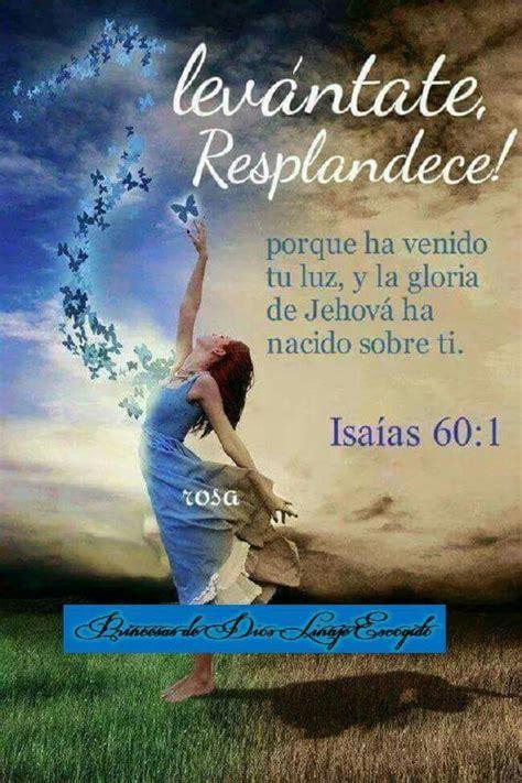 imagenes cristianas levantate y resplandece related keywords suggestions for levantate mujer de dios