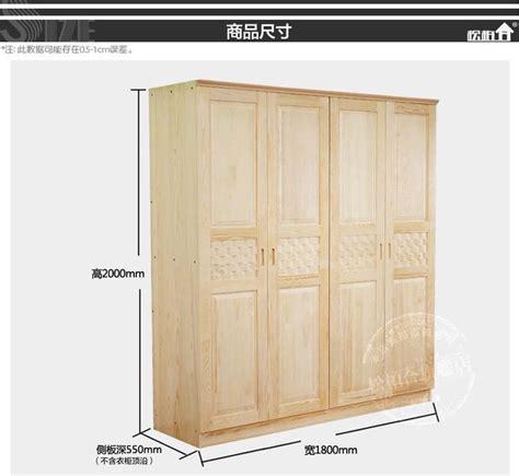 free shipping pine wardrobe sliding door wardrobe flat
