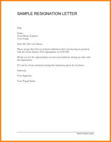 How To Compose A Letter Of Resignation by 7 How To Write A Resignation Mail Daily Task Tracker