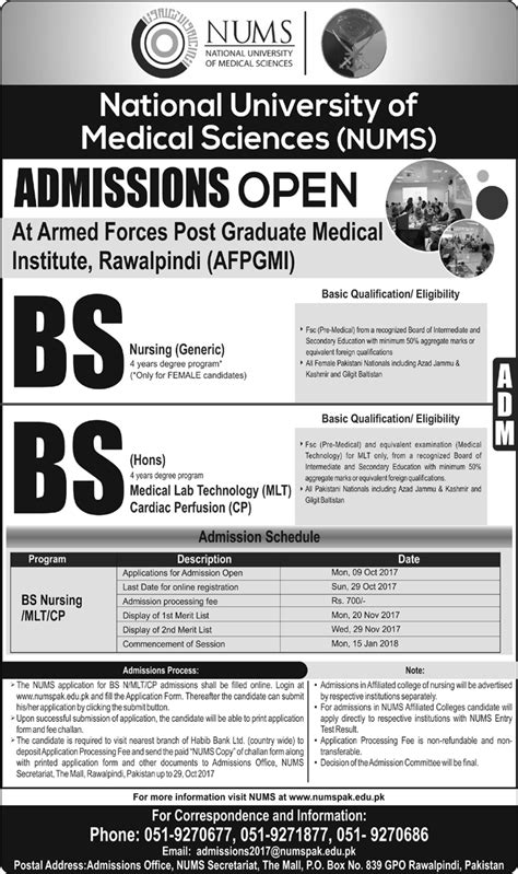 National University of Medical Sciences Admissions Open