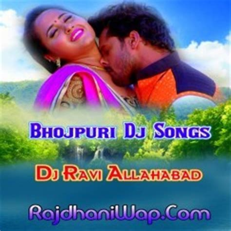 download mp3 dj remix old songs bhojpuri dj songs 2017 dj ravi allahabad bhojpuri 2017