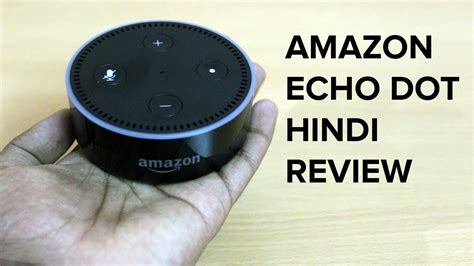 amazon echo dot review ह द amazon echo dot unboxing review in hindi youtube