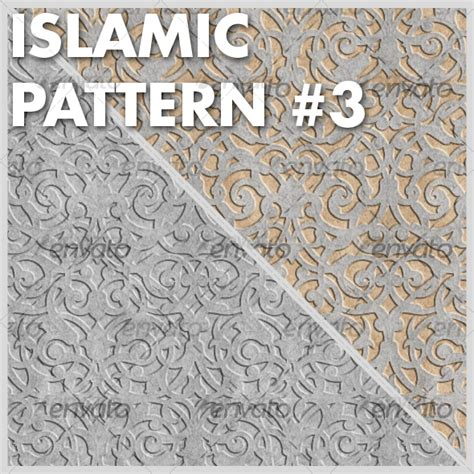 pattern islamic photoshop photoshop islamic pattern joy studio design gallery