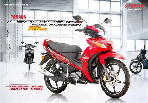Fuel Jupiter Z1 Asli Yamaha tilan yamaha lagenda 115z jupiter z1 malaysia 2016 mercon motor