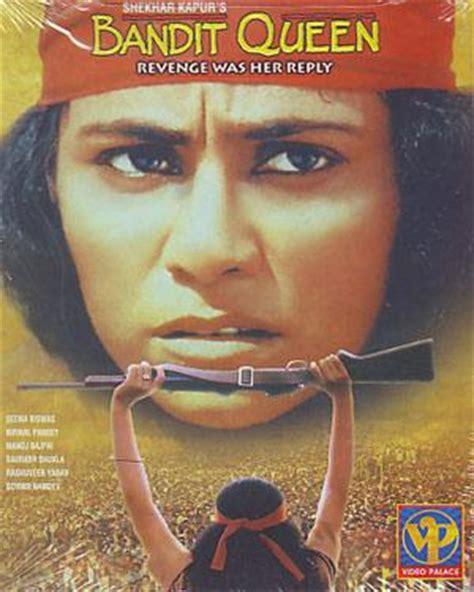 film bandit queen download buy bandit queen dvd online