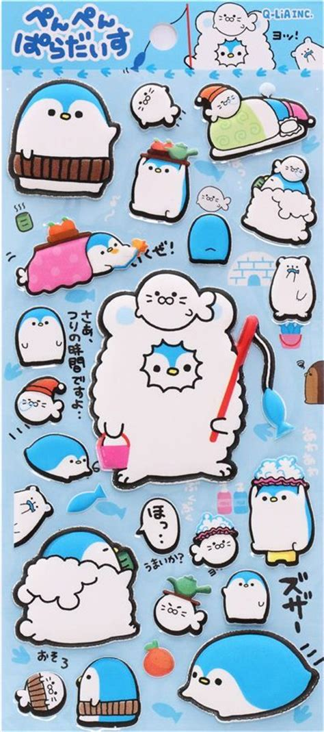 Soft And Slowrise Squishy Bathing Animal By 49 best stickers images on kawaii stickers