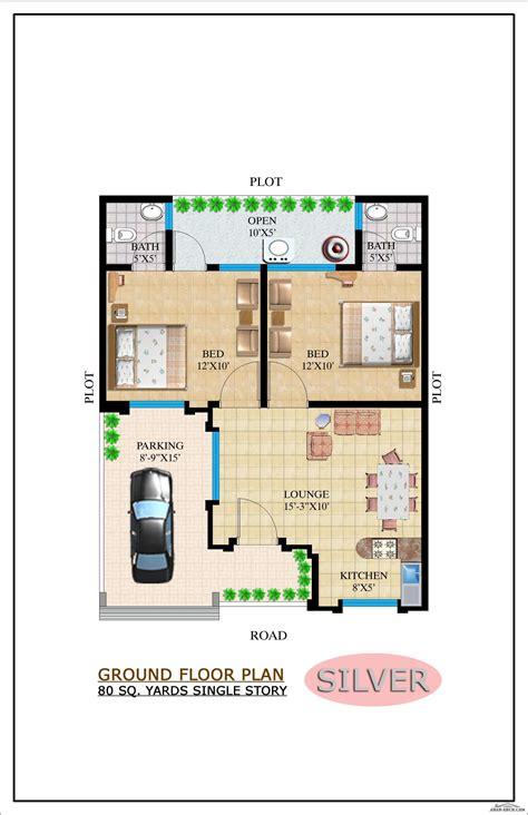160 yard home design مخطط استراحه او شاليه 67 متر مربع 187 arab arch