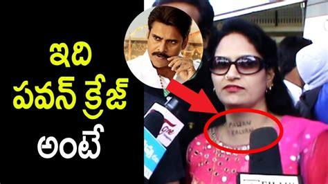 tattoo name pawan lady fan wears pawan kalyan name tattoo on her neck pspk