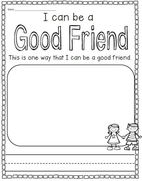Friendship Worksheets by 25 Best Ideas About Preschool Friendship Activities On