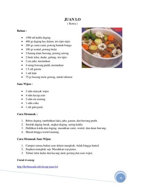 Pilus Telur Cumi 100gr resep masakan