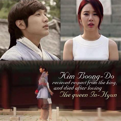 film korea drama queen in hyun s man 111 best queen in hyun s man images on pinterest kdrama
