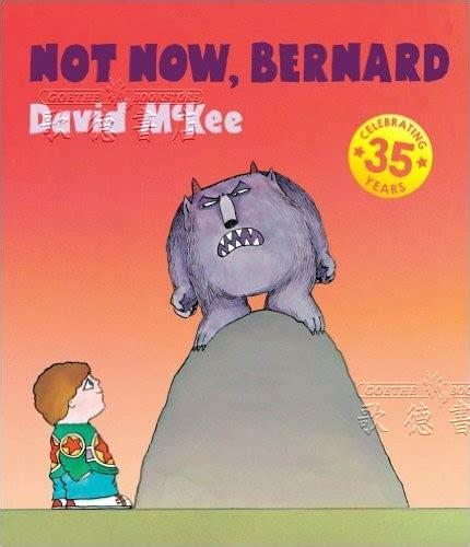 libro not now bernard 名家繪本 not now bernard 全新正版產品 歌德英文書店