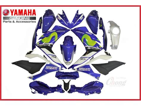 Yamaha R25 Movistar Durable Motor Cover Blue yzf r25 movistar cover set hly