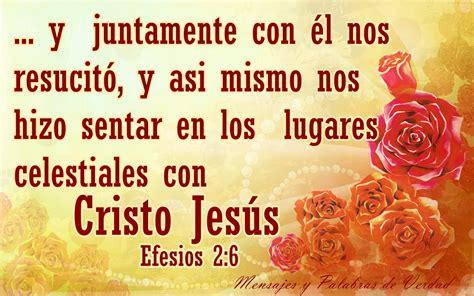 imagenes bellas con versiculos dela biblia mensajes y palabras de verdad versiculos biblicos para tu