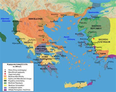 dinastie persiane
